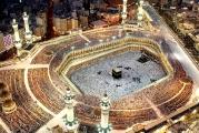 الإسم: المسجد الحرام   الوصف: المسجد الحرام   عدد الزيارات: 1360